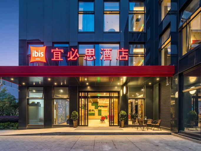 Ibis Hangzhou Future Sci-tech City Hotel, Hangzhou