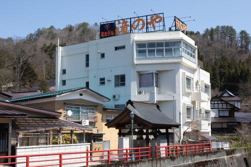 Hana Hotel Takinoya, Yanaizu