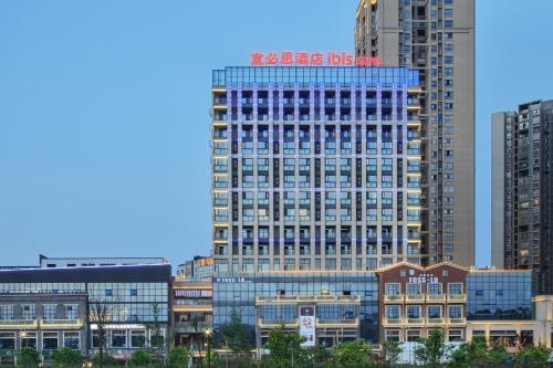 Ibis Dazhou Dazhu Hotel, Dazhou