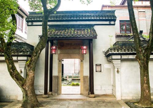 La Fleur She Chenxiang Hotel, Huzhou