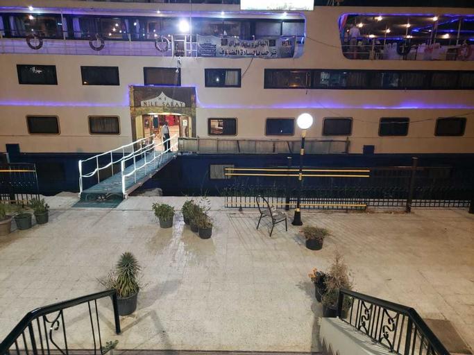 Nile Saray, Al-Minya City