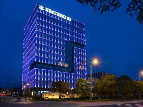 南通謇公湖国际大酒店, Nantong