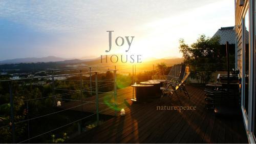 Joy House, Imari