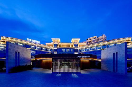 厦门荣誉国际酒店, Xiamen
