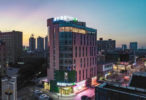 Campanile Wuxi Hui Shan, Wuxi