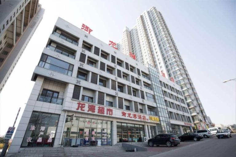 XIAOMIN INN Yujinglongwan 1, Huludao
