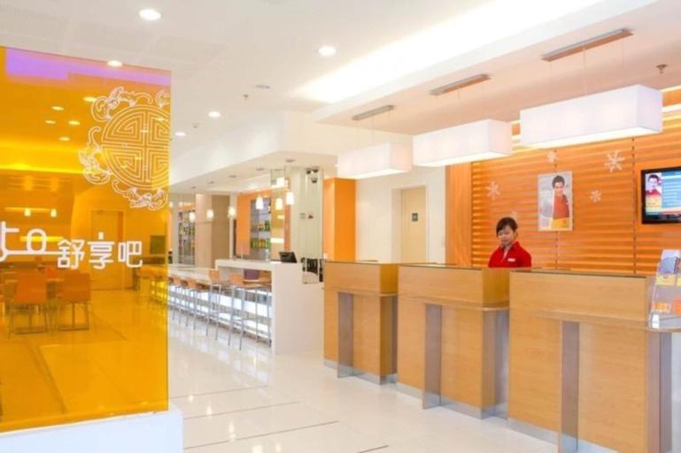 Ibis Hotel Jiangyin, Wuxi