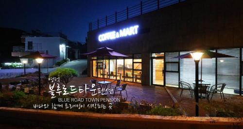 Blue Road Town Pension C, Yeongdeok