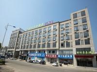 GreenTree Inn Danyang Danbei Town Xinqiao, Zhenjiang