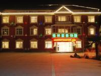 GreenTree Inn Jingjiang Xieqiao Town Xinhua Road, Taizhou