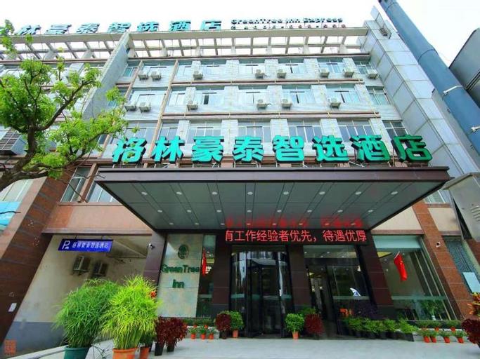 GreenTree Inn Jiangyin ChangJing Town, Wuxi