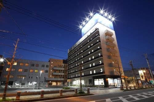 AB Hotel Yukuhashi, Yukuhashi