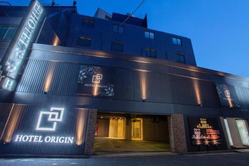 Hotel Origin (Adult Only), Hiroshima
