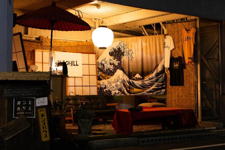 BONDS HOUSE, Sumida