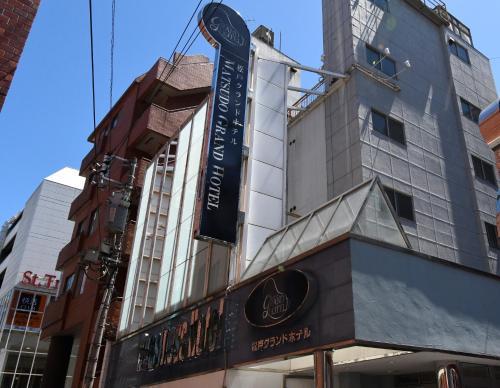 Matsudo Grand Hotel, Matsudo