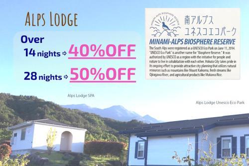 Alps Lodge & Spa, Hokuto