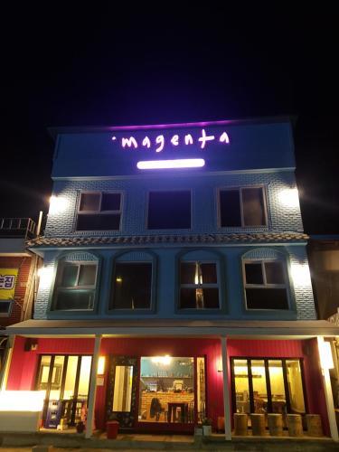 Magenta, Donghae