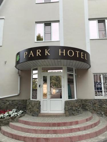 Hotel Park, Lipetsk