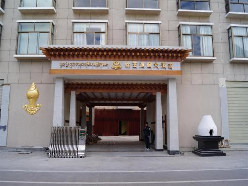 Conch Hotel, Nyingtri