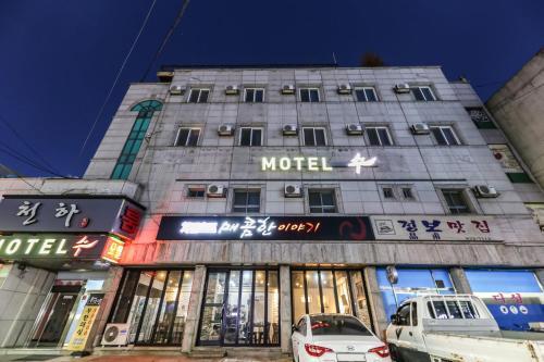 Su Motel, Buyeo