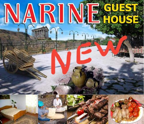 New Narine Guest House,