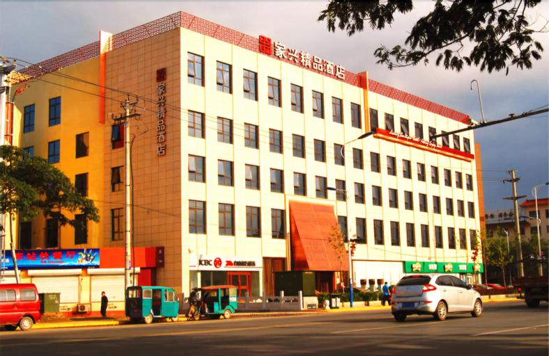 Jiaxing Boutique Hotel, Baoding