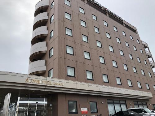 サンホテル多賀城, Tagajō