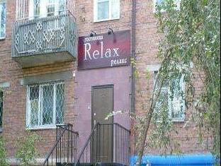 Relax, Ulan-Ude