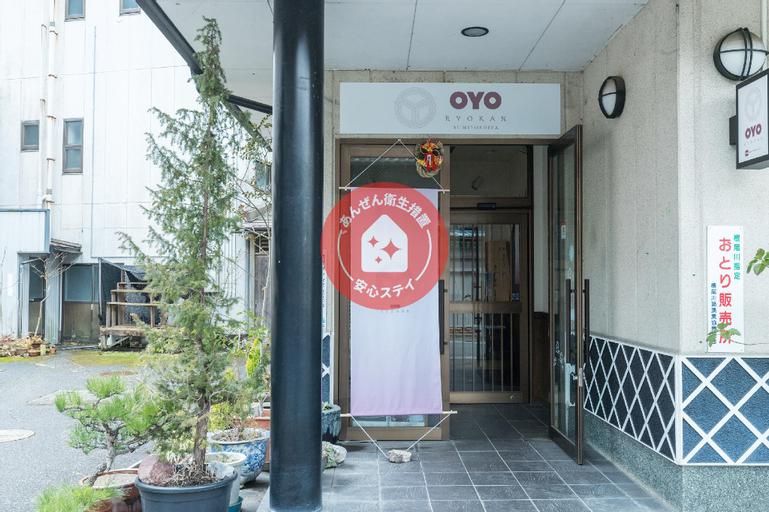 OYO Ryokan Sumiyoshiya Neo-Usuzumi, Motosu