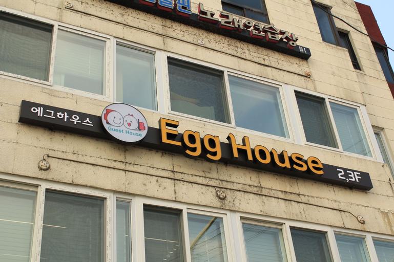 Egg House Namisum (Nami Island) Guesthouse - Hostel, Gapyeong