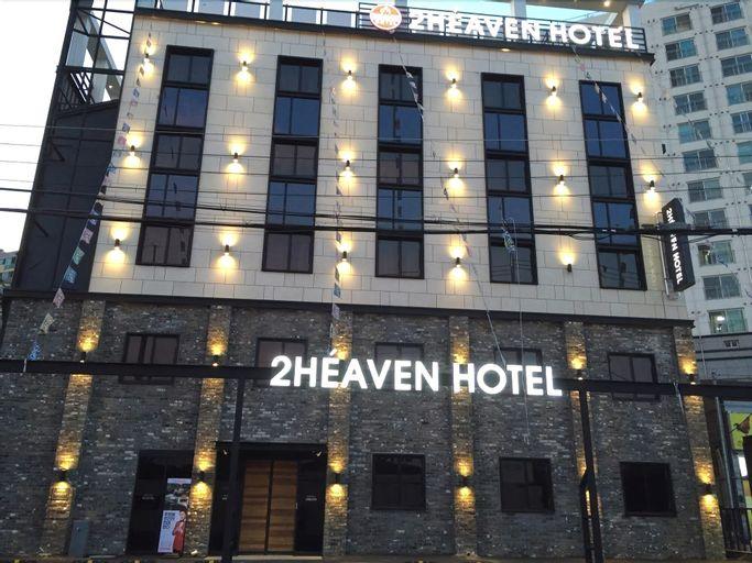 2HEAVEN HOTEL LOTTEWATERPARK, Gimhae