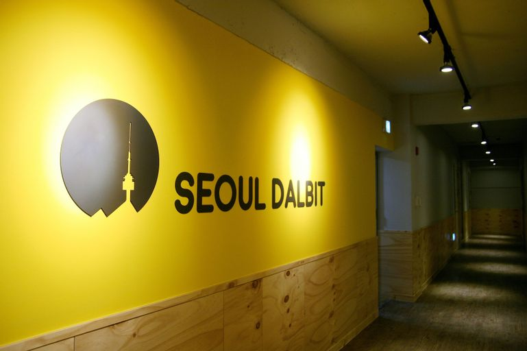 Seoul Dalbit Dongdaemun Guesthouse, Seongbuk