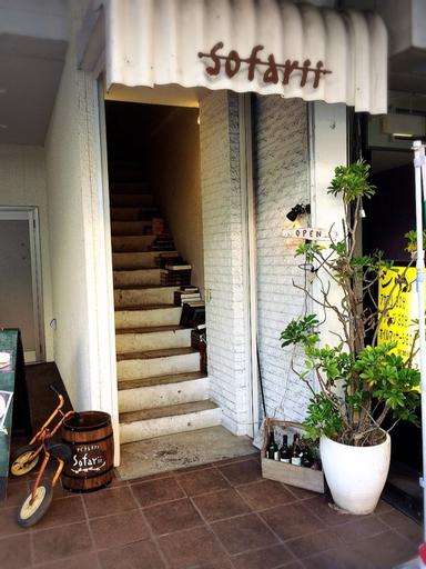 cafe&hostel sofarii, Fuji