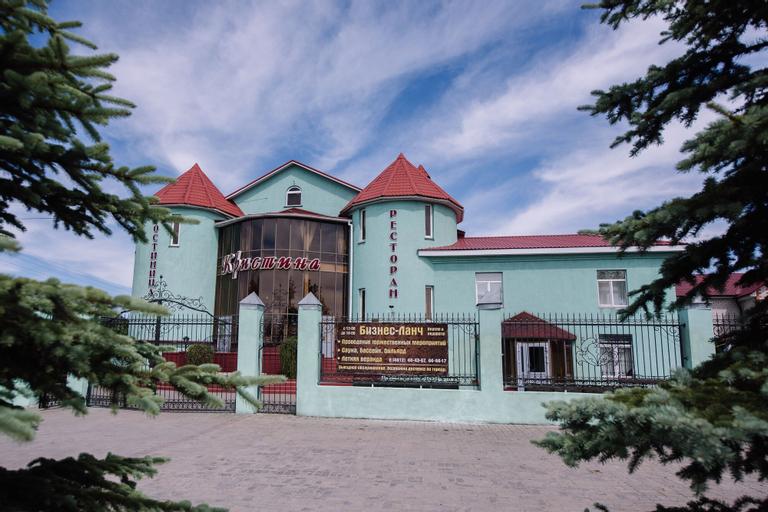 Kristina, Smolenskiy rayon