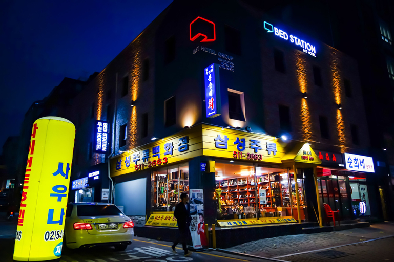 Samsung Bed Station, Seongdong