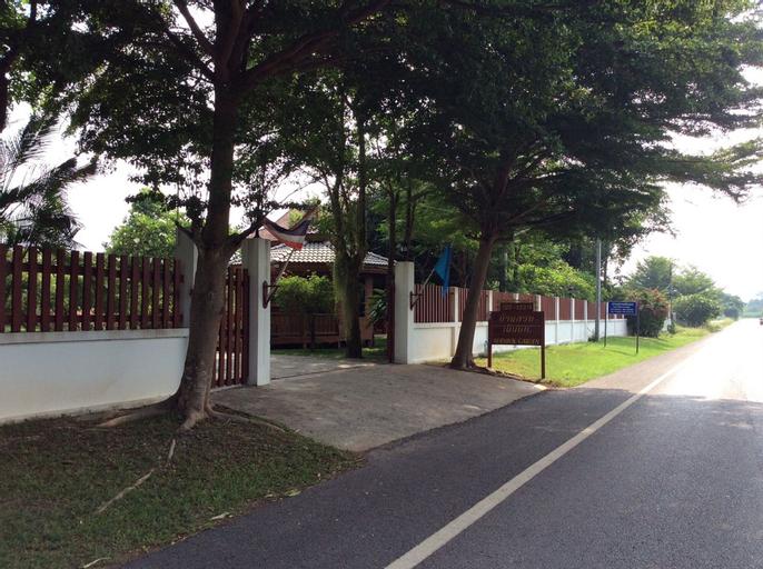 Nernbok Garden, Pak Phli
