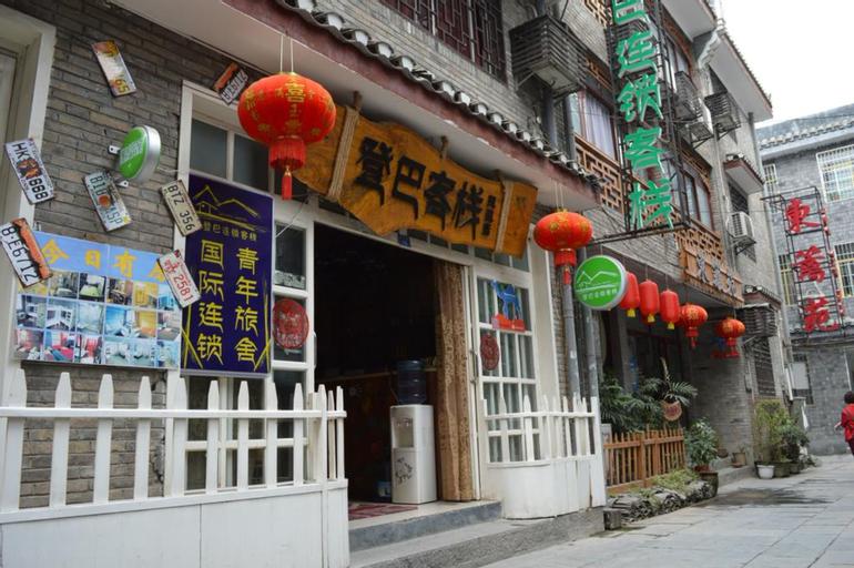 Dengba International Hostel Fenghuang, Xiangxi Tujia and Miao