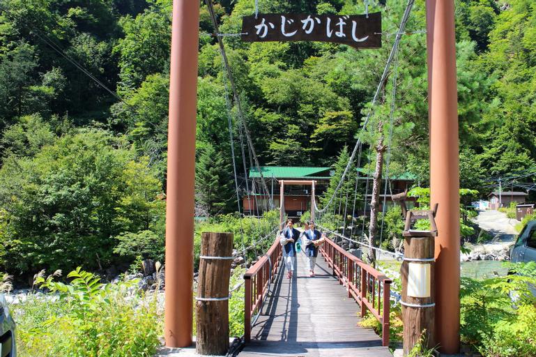 Shinzanso, Takayama