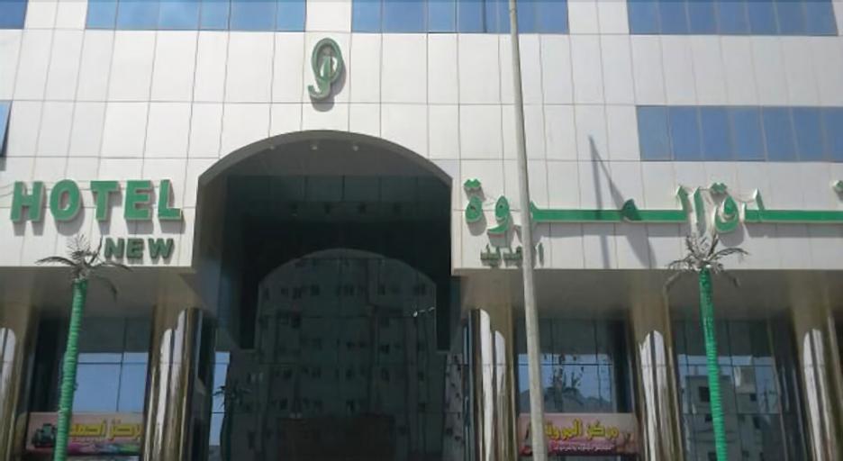 Marwat Al Aseel Hotel,