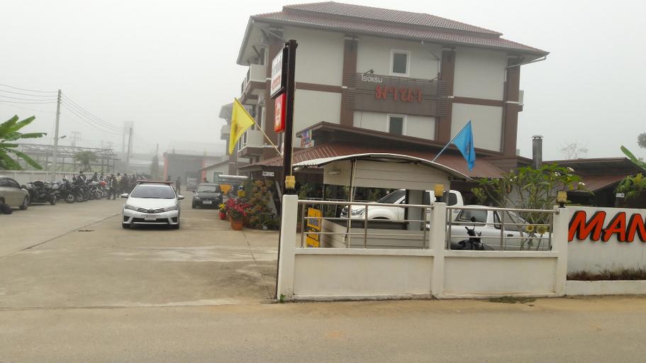 Mana Hotel, Muang Chiang Rai