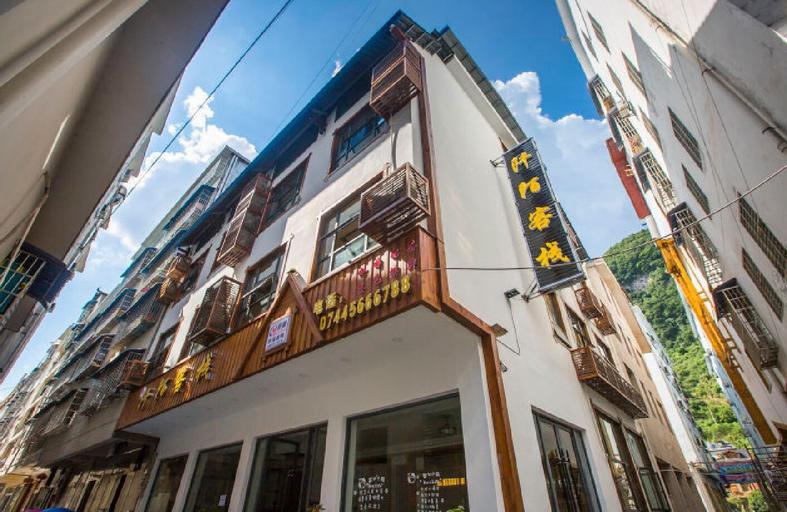 Qian Mo Inn, Zhangjiajie