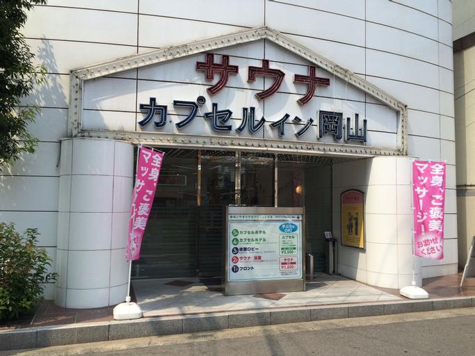 Sauna & Capsule in Okayama, Okayama