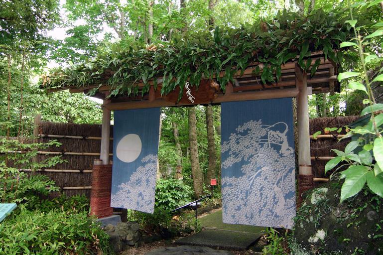 Hanafubuki, Itō
