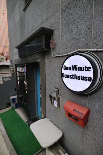 Oneminute Guesthouse, Jung