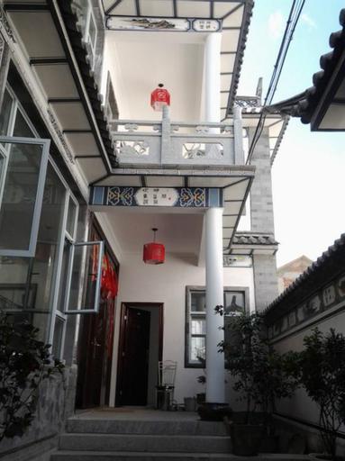 5060 Inn, Dali Bai