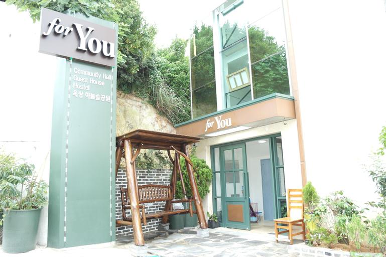 Hostel Foryou, Yeosu
