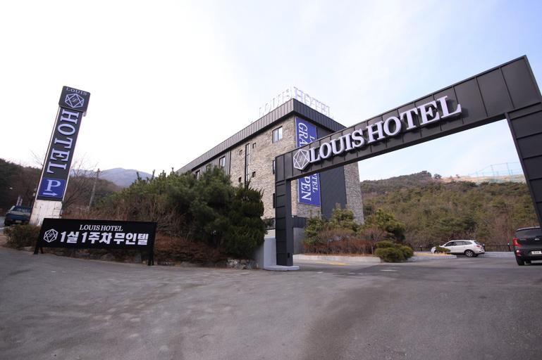 Louis Hotel, Ulju