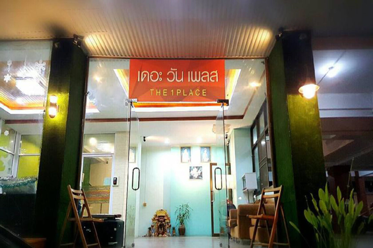 The 1 Place Hat Yai, Hat Yai