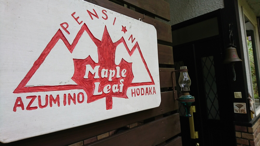 Pension Maple Leaf, Azumino