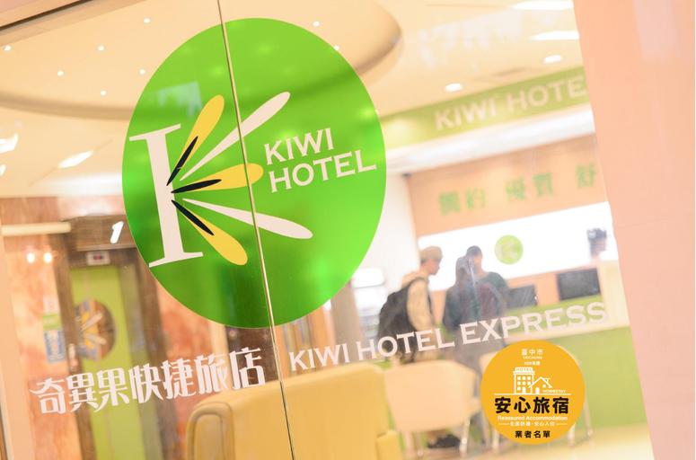 Kiwi Express Hotel, Taichung